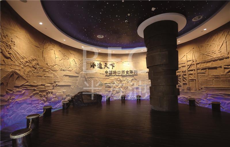 中国港口博物馆-历史陈列