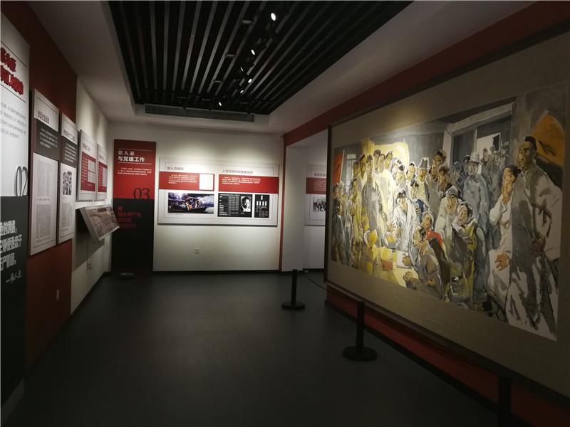 党建服务中心展厅设计内容展示