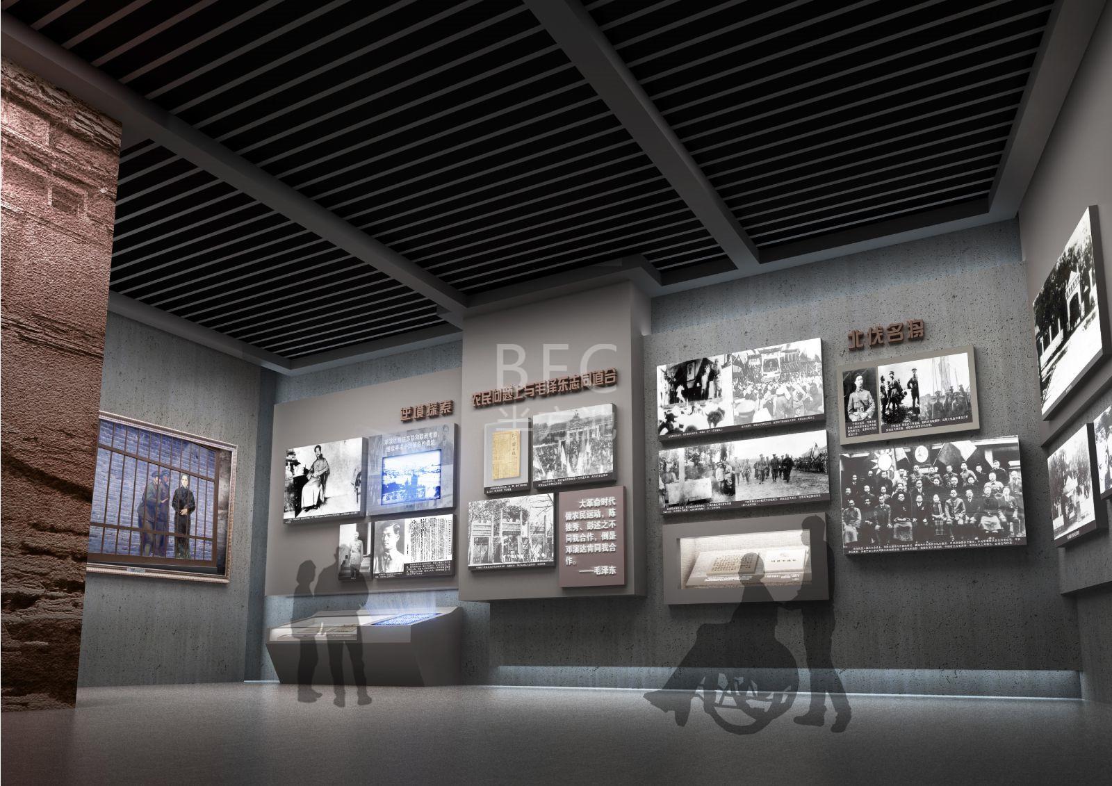 清风廉政文化教育馆展厅陈列布展设计亮点