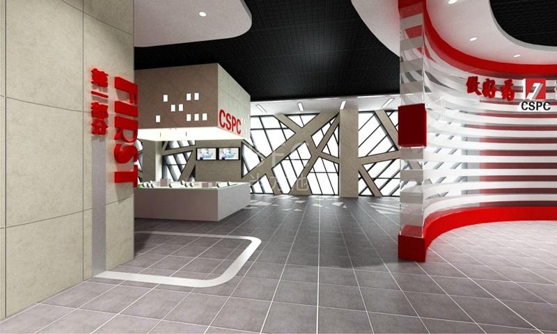 石药集团企业展示厅