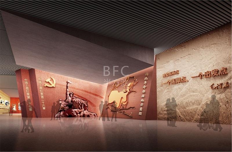廉政展厅设计核心主题观,廉政基本政治